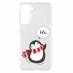 Чохол для Samsung S21 Зимовий пингвинчик