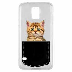 Чехол для Samsung S5 Cat in your pocket