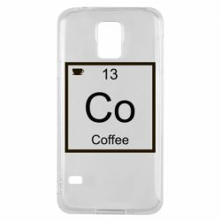 Чохол для Samsung S5 Co coffee