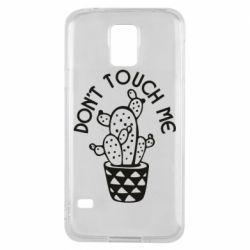 Чехол для Samsung S5 Don't touch me cactus