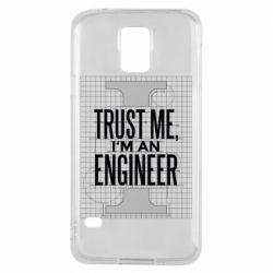 Чохол для Samsung S5 Довірся мені я інженер