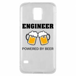 Чохол для Samsung S5Engineer Powered By Beer