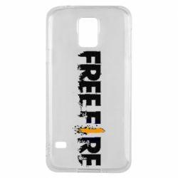 Чехол для Samsung S5 Free Fire spray
