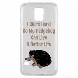 Чехол для Samsung S5 Hedgehog with text