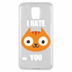 Чохол для Samsung S5I hate you
