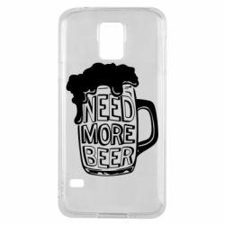 Чохол для Samsung S5 Need more beer