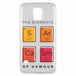 Чохол для Samsung S5 Sarcasm
