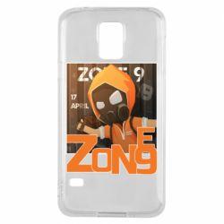Чохол для Samsung S5 Standoff Zone 9