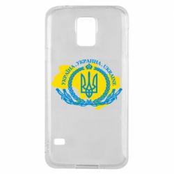 Чохол для Samsung S5 Україна Мапа