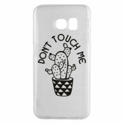 Чехол для Samsung S6 EDGE Don't touch me cactus