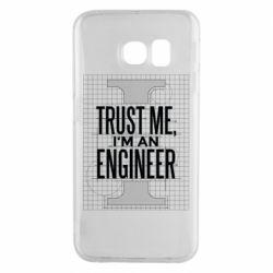 Чохол для Samsung S6 EDGE Довірся мені я інженер
