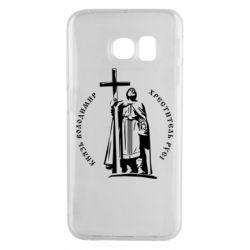 Чохол для Samsung S6 EDGE Київський князь Володимир
