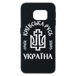 Чохол для Samsung S6 EDGE Київська Русь Україна