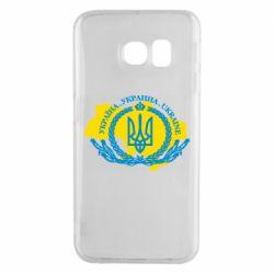 Чохол для Samsung S6 EDGE Україна Мапа