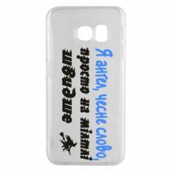 Чохол для Samsung S6 EDGE Я ангел, чесне слово