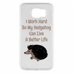 Чехол для Samsung S6 Hedgehog with text