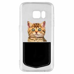 Чехол для Samsung S7 Cat in your pocket