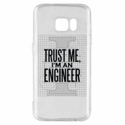 Чохол для Samsung S7 Довірся мені я інженер