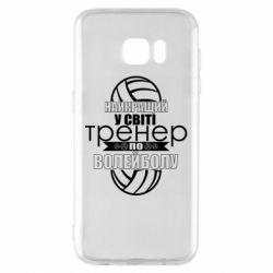 Чохол для Samsung S7 EDGE Найкращий Тренер По Волейболу