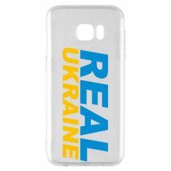 Чехол для Samsung S7 EDGE Real Ukraine