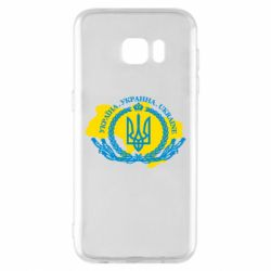 Чохол для Samsung S7 EDGE Україна Мапа