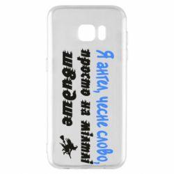 Чохол для Samsung S7 EDGE Я ангел, чесне слово