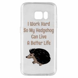 Чехол для Samsung S7 Hedgehog with text