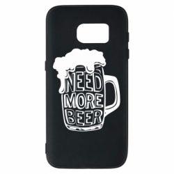 Чохол для Samsung S7 Need more beer