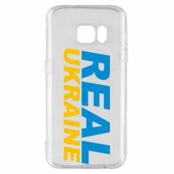 Чехол для Samsung S7 Real Ukraine