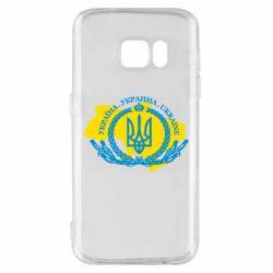 Чохол для Samsung S7 Україна Мапа