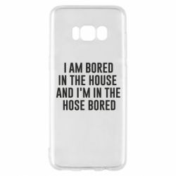Чохол для Samsung S8 Bored in the house