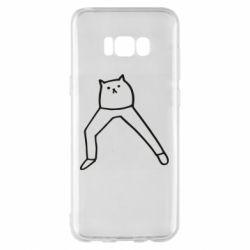Чохол для Samsung S8+ Cat in pants