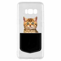 Чехол для Samsung S8 Cat in your pocket
