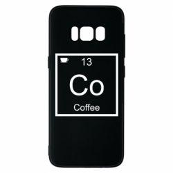 Чохол для Samsung S8 Co coffee