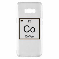 Чохол для Samsung S8+ Co coffee