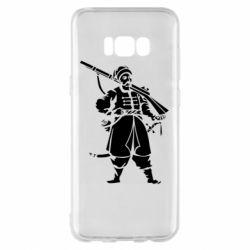 Чехол для Samsung S8+ Cossack with a gun