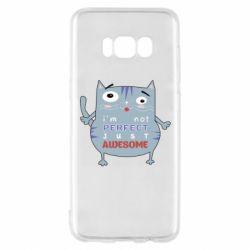 Чехол для Samsung S8 Cute cat and text