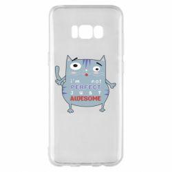 Чехол для Samsung S8+ Cute cat and text
