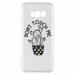 Чехол для Samsung S8 Don't touch me cactus