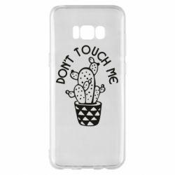 Чехол для Samsung S8+ Don't touch me cactus