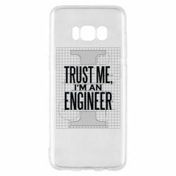 Чохол для Samsung S8 Довірся мені я інженер