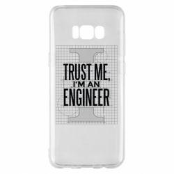 Чохол для Samsung S8+ Довірся мені я інженер