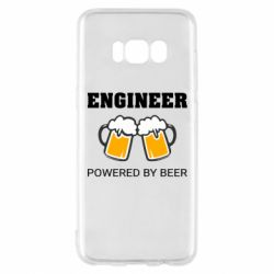 Чохол для Samsung S8 Engineer Powered By Beer