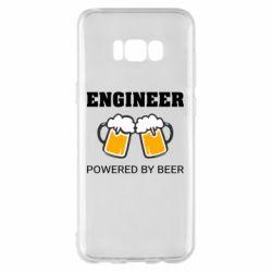 Чохол для Samsung S8+ Engineer Powered By Beer