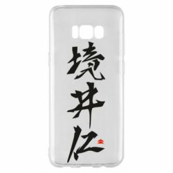 Чохол для Samsung S8+ Ghost Of Tsushima Hieroglyphs