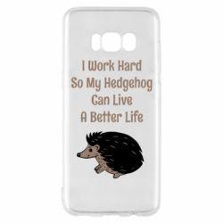 Чехол для Samsung S8 Hedgehog with text