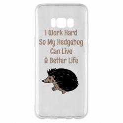 Чехол для Samsung S8+ Hedgehog with text