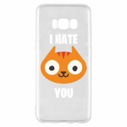 Чохол для Samsung S8 I hate you