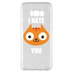 Чохол для Samsung S8+ I hate you