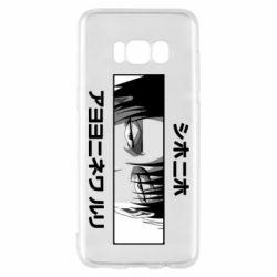Чохол для Samsung S8 Levi's Eyes